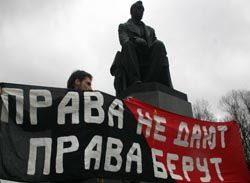 В России набирают оборот репрессии против свободных профсоюзов