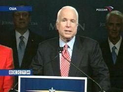 Нэнси Рейган поддерживает Джона Маккейна на президентских выборах в США