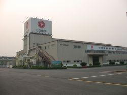 Пожар на фабрике LG Chem грозит глобальным дефицитом аккумуляторов для ноутбуков