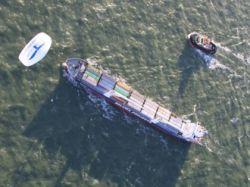 Парус-змей снижает расход судового топлива и вредные выбросы