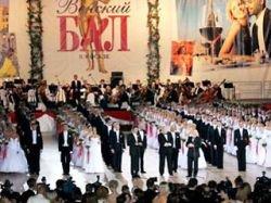 Очередной Венский бал пройдет в Москве в день рождения Пушкина