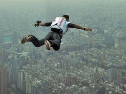ФБР раскроет преступление 37-летней давности с помощью парашюта