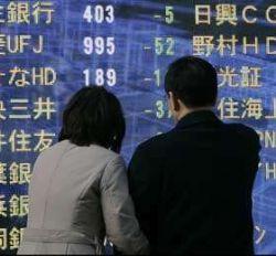 Япония пустила по миру новую волну фондовой паники