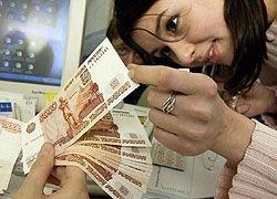 Преступники научились печатать российские деньги, практически не отличимые от настоящих