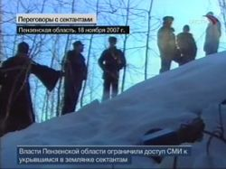 Невменяемый сектантский лидер Петр Кузнецов в тюрьму не сядет