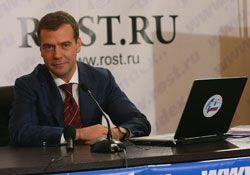 Дмитрий Медведев ежедневно бывает в Интернете