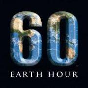 Через два дня Земля погрузится во тьму