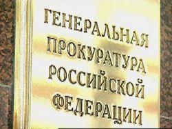 Генпрокуратура подтвердила многочисленные нарушения закона в российских тюрьмах