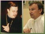 Православные и католики  стали лучше относиться друг к другу