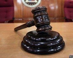 Суд приговорил грабителей к изучению английского