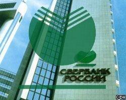 Более 50% кредитов Сбербанка физлицам скомпрометировано
