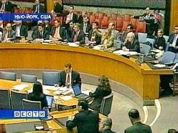 ООН получит 60,3 млн долл. на организацию спецтрибунала над убийцами Рафика Харири
