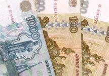 Взяточник из фонда обязательного медстрахования освобождён под залог в 6 млн. рублей