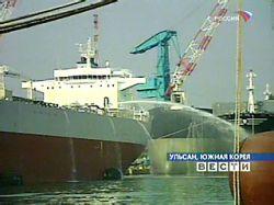 Южная Корея построит танкер-гигант для России