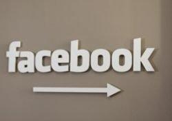 Гонконгский миллиардер вложил в Facebook еще $40 миллионов