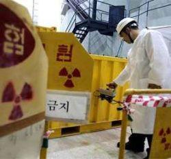 """КНДР пригрозила \""""забыть\"""" о ядерных договоренностях с США"""