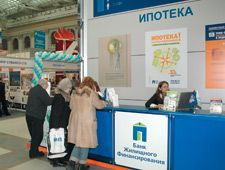 Обман или инвестиция? Россияне до сих пор не знают, что такое ипотека