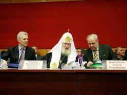 Алексий II просит Академию образования серьезно отнестись к участию Церкви в разработке новых образовательных стандартов