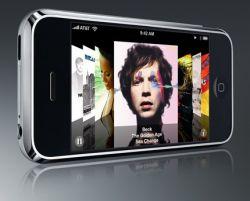 Apple выпустила вторую бета-версию инструментария iPhone SDK