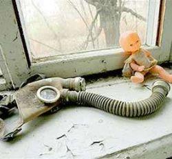 Украина вознамерилась полностью остановить Чернобыльскую АЭС