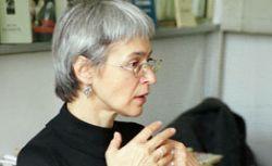 Установлен убийца Анны Политковской
