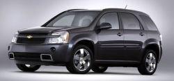 General Motors использует китайские моторы