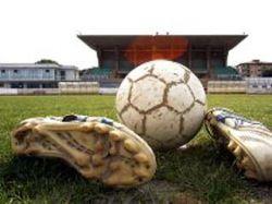 Право проведения ЕВРО-2012 будет передано Италии