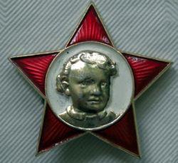 Немец продает в Интернете Ленина-женщину