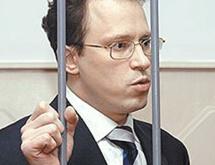 Алексей Френкель пытался организовать смещение Андрея Козлова с занимаемой должности за $10 млн.
