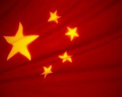 Китай допускает возможность изменения своей монетарной политики