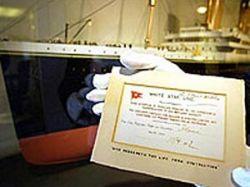 Реликвии с «Титаника» выставлены на аукцион
