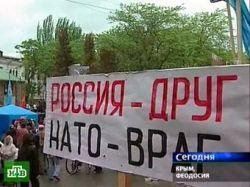 В Крыму прошел митинг против вступления Украины в НАТО