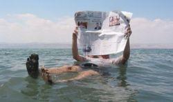 Палестинцы получили выход к Мертвому морю