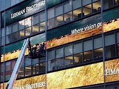 Инвестиционный банк Lehman Brothers понес убытки на $355 млн. от японских мошенников