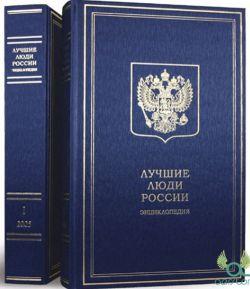 Новый рейтинг выживаемости российских губернаторов