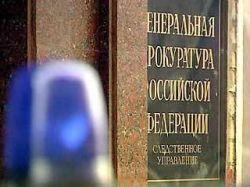 Главный следователь России отстранен от работы