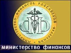 Минфин примет решение по снижению НДС до августа 2008 года