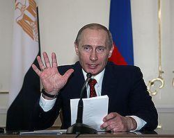 Россияне не доверяют государство Владимиру Путину