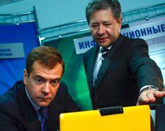 РИФ-2008 будет открывать Дмитрий Медведев