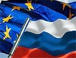 Страны Евросоюза хотят выработать общую стратегию отношений с Россией
