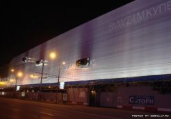 В центре Москвы появилась креативная реклама BMW (фото)