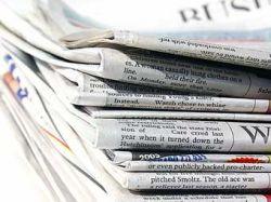 Американские газетчики в 2007 году установили рекламный антирекорд