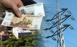 Рост тарифов на электроэнергию к 2009 году может составить 20-23%