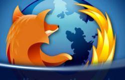 Mozilla уже работает над Firefox 4