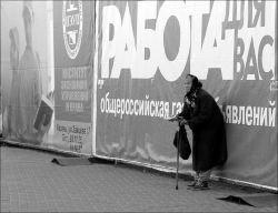 Российская экономика - взгляд со стороны