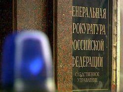 """Суд признал экстремистской газету \""""Евпатий Коловрат\"""""""