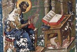 Сорок семь манускриптов Нового Завета найдены в Албании