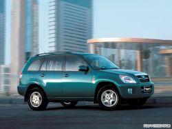 «Автотор» прекратил производство китайских автомобилей Chery