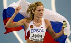 Елена Соболева признана лучшей российской легкоатлеткой
