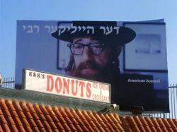 Вуди Аллен подал в суд за использование своего образа в рекламе